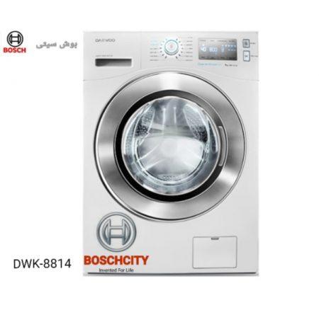 ماشین لباسشویی دوو مدل DWK-8814